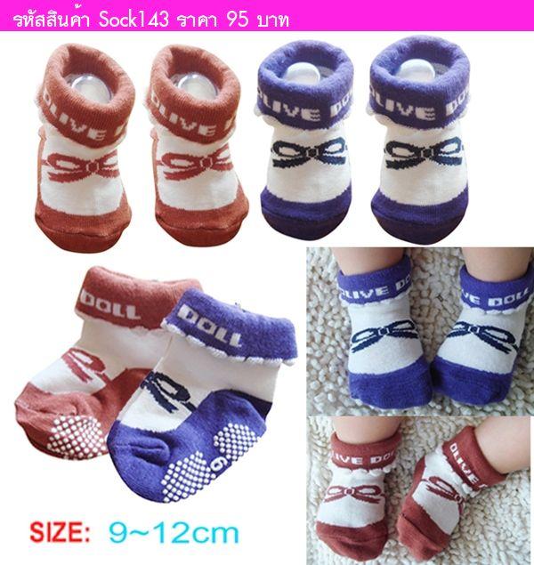 ถุงเท้าเด็กผู้หญิงลายโบว์ (แพค 2 คู่)