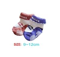 ถุงเท้าเด็กผู้หญิงลายโบว์-(แพค-2-คู่)
