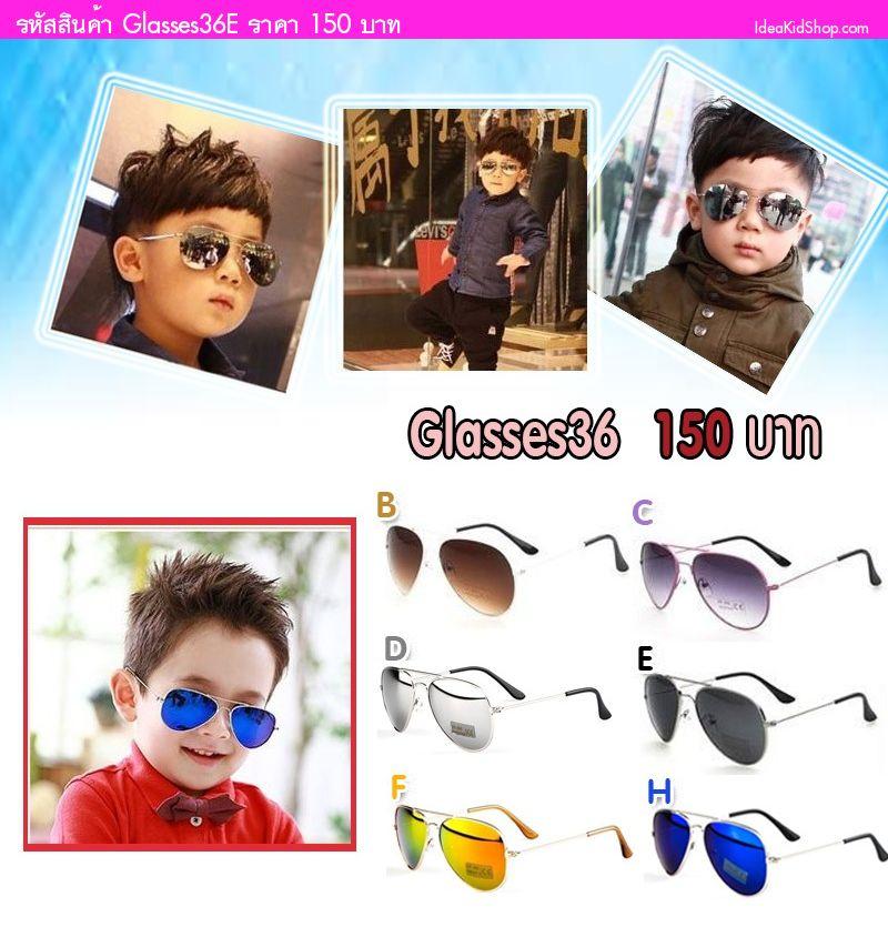 แว่นคุณหนูสไตล์ Rayban สุดฮิต สีเทา