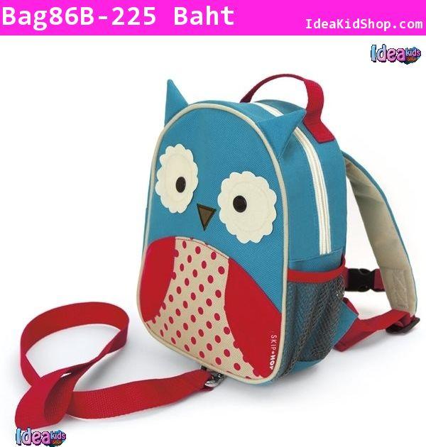 กระเป๋าเก็บอุณหภูมิและเป้จูง Animal Zoo นกฮูก