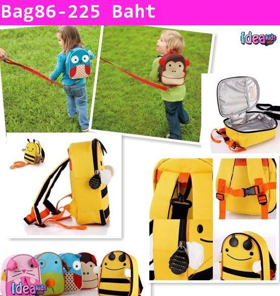 กระเป๋าเก็บอุณหภูมิและเป้จูง Animal Zoo หมาน้อย