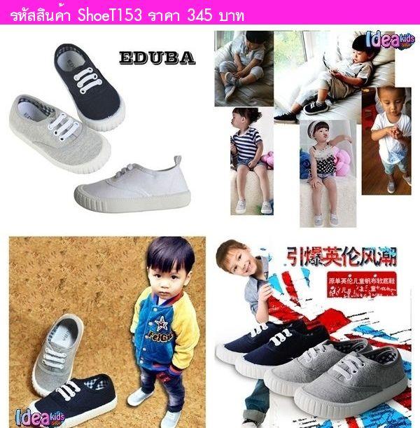 รองเท้าผ้าใบ EDUBA เชือกผูก สีน้ำเงิน