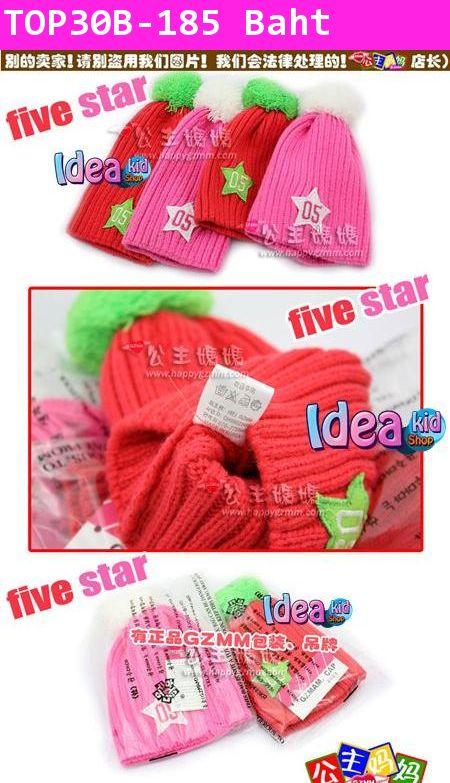 หมวกไหมพรมปอมปอม Five Star ชมพูขาว