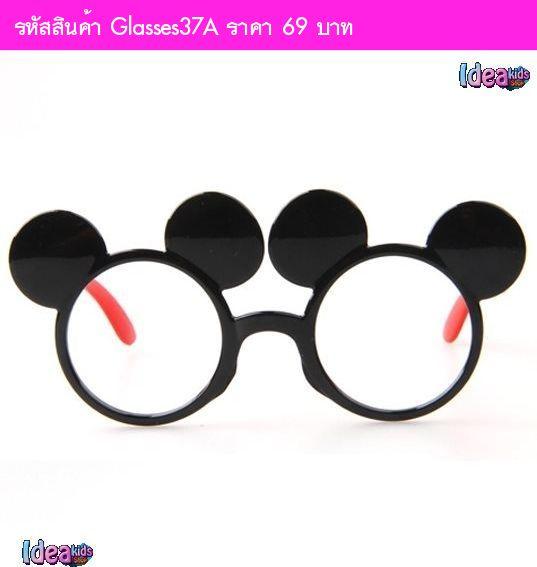 แว่นตาแฟชั่นคุณหนู Mickey Mouse สีแดง