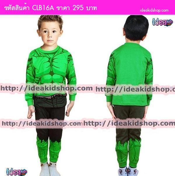 เสื้อกางเกง HULK ยอดมนุษย์ตัวเขียว 2-7Y