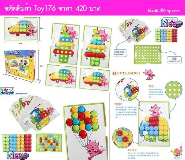 ชุดของเล่นแยกสี 3D Puzzle Picture Color Board