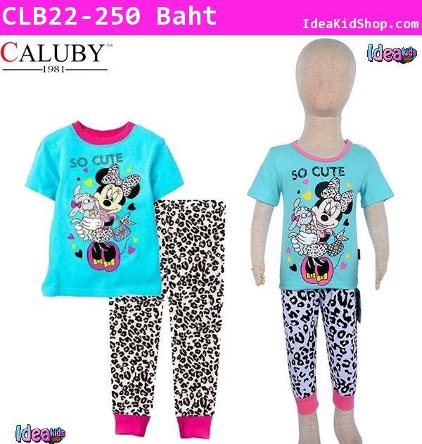 ชุดเสื้อกางเกง Minnie So Cute