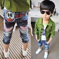 กางเกงยีนส์-หนุ่มหล่อ-BUNNYJOY