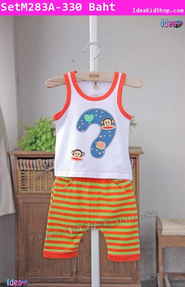 ชุดเสื้อกางเกง Paul Frank และ PlayComme สีส้ม