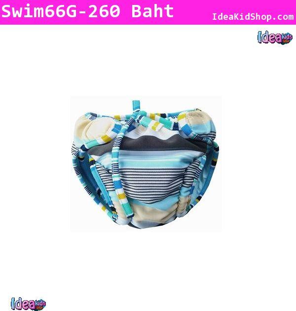 กางเกงผ้าอ้อมว่ายน้ำ Rainbow สีฟ้า