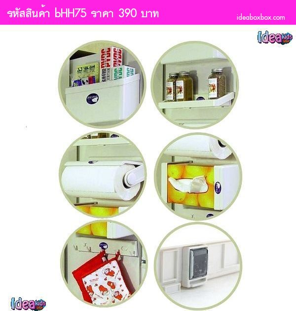 5-Piece Versatile Magnetic Fridge Organizer Set