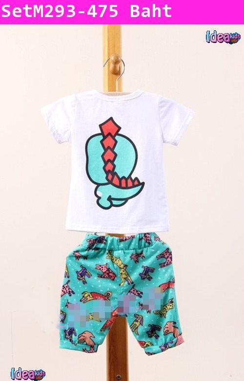 ชุดเด็กเสื้อกางเกง I'm Dinosaur