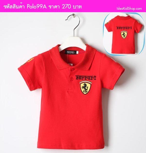 เสื้อโปโล สไตล์ Ferrari สีแดง