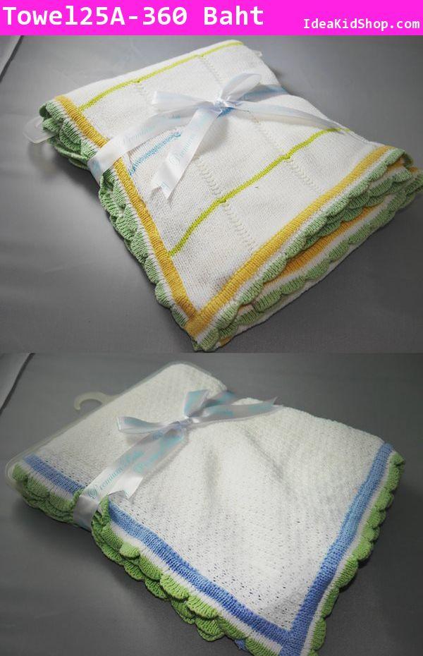 ผ้าห่ม Worm Baby โทนฟ้าเขียว (งานส่งออก คละแบบเลือกไม่ได้)