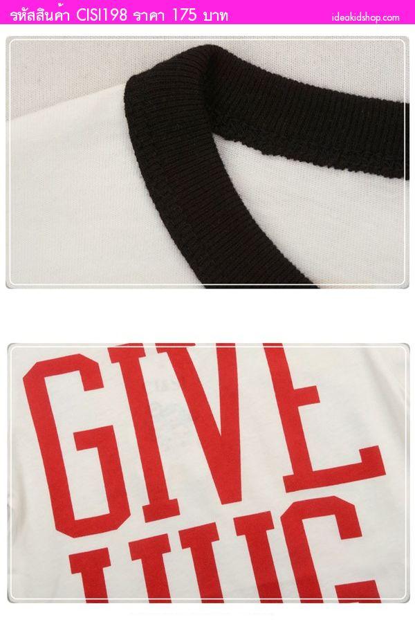 เสื้อยืด GIVE HUG รักหนูหน่อย สีขาว