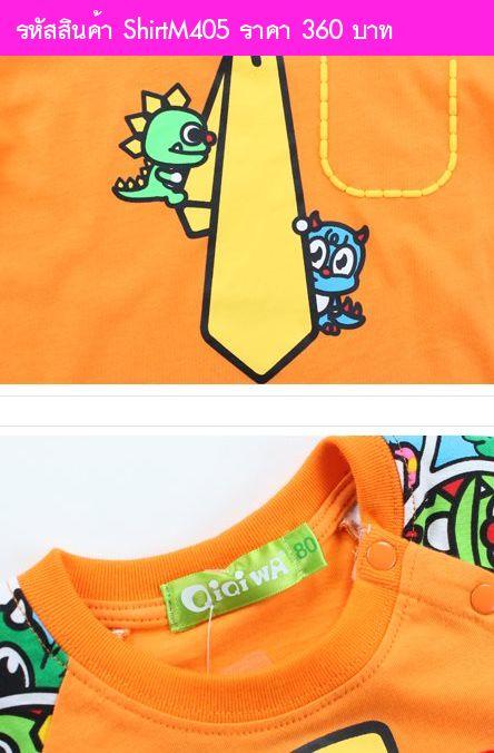 เสื้อยืด Necktie Dino สีส้ม