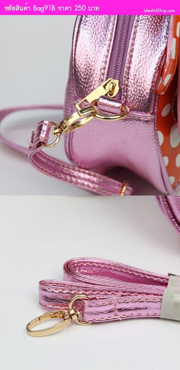 กระเป๋าเด็กสะพายข้าง Minnie Mouse สีชมพูอ่อน