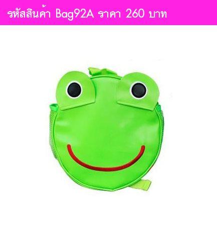 กระเป๋าสะพายหลังกล๊มกลม กบน้อย สีเขียว