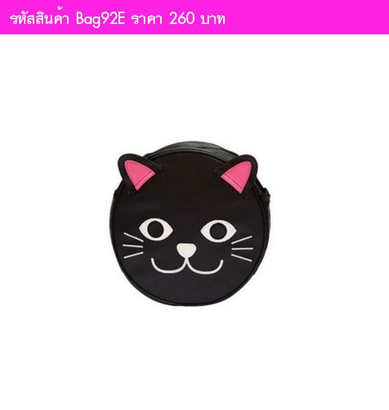 กระเป๋าสะพายหลังกล๊มกลม แมวตัวแสบ สีดำ