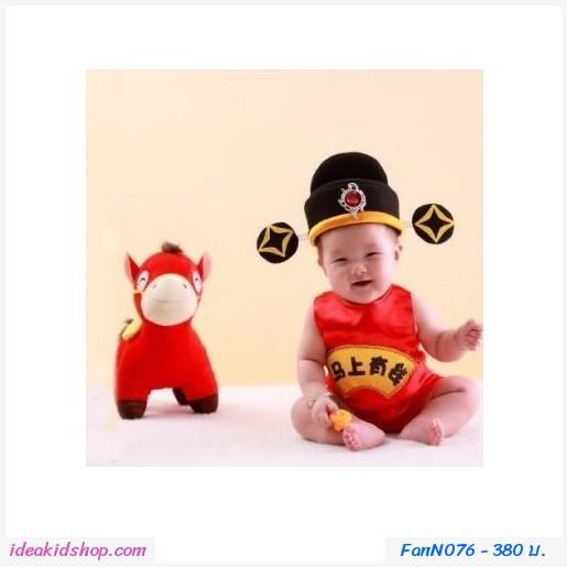 บอดี้สูท ขุนนางตัวน้อย พร้อมหมวก สีแดง