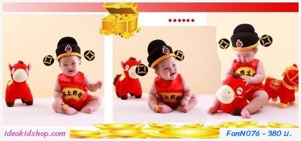 บอดี้สูทตรุษจีน ขุนนางตัวน้อย พร้อมหมวก สีแดง