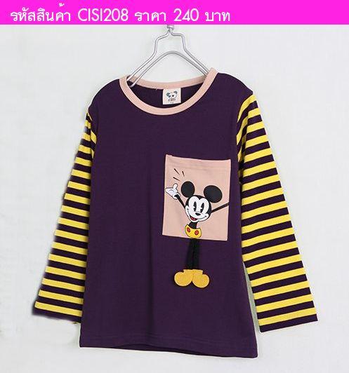 เสื้อยืด Mickey Mouse-Long Leg สีม่วง