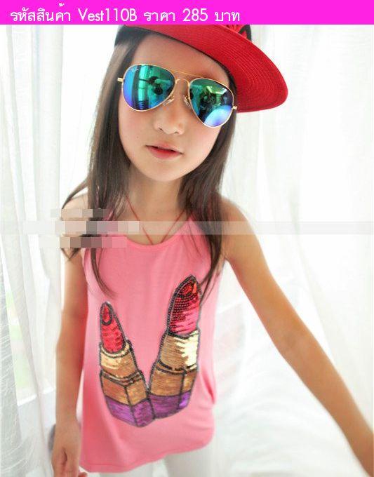 เสื้อกล้าม เซเลปลิปสติก สีชมพู