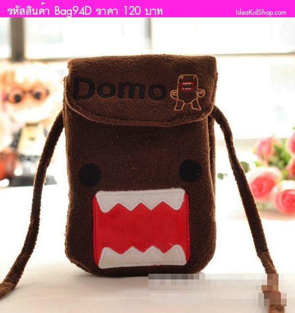 กระเป๋าสะพายข้าง รุ่นจิ๋ว Domo สีน้ำตาล