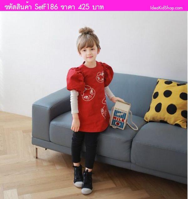ชุดเด็ก เสื้อและกางเกง กระต่ายน้อยตัวเก่ง สีแดง