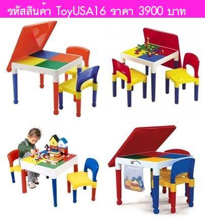 โต๊ะต่อเลโก้ พร้อมเก้าอี้ Tot Tutors 2 in 1 (USA)