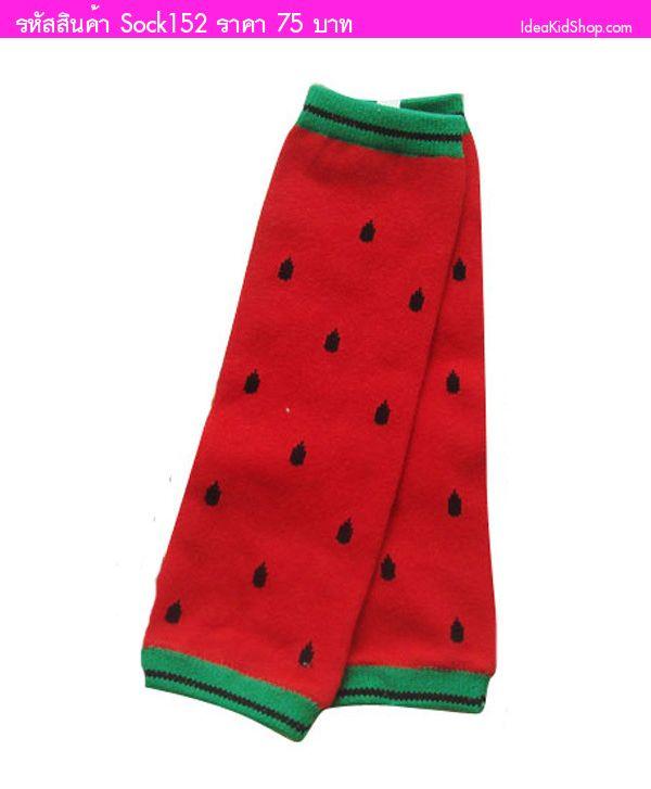 ถุงขาเด็ก ลายแตงโม สีแดง