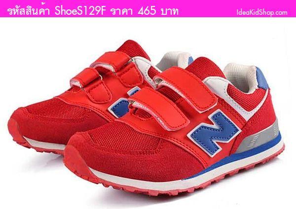 รองเท้าผ้าใบ New Balance Kid Multicolor สีแดง