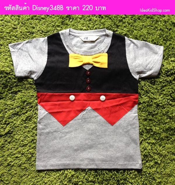 เสื้อยืด Big Mickey Mouse สไตล์ H&M สีเทา