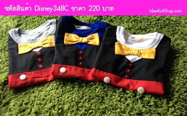 เสื้อยืด Big Mickey Mouse สไตล์ H&M สีน้ำเงิน