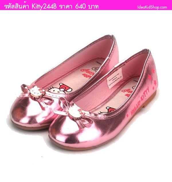 รองเท้ารัดส้น LITTLE HELLO KITTY สีชมพู