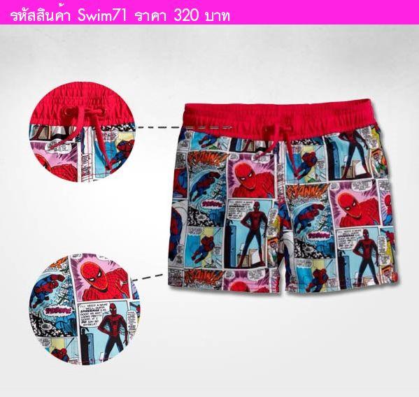 กางเกงว่ายน้ำ Spiderman  สีแดง