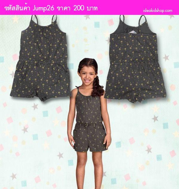 ชุดจั๊มสูทกางเกง คุณหนูจูเลียสไตล์ H&M สีน้ำตาล