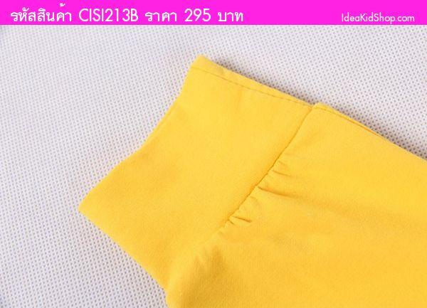 กางเกงวอร์มสไตล์ Comme Play สีเหลือง