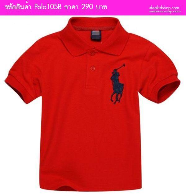 เสื้อยืดโปโล Ralph Lauren No.3 เด็กโต สีแดง