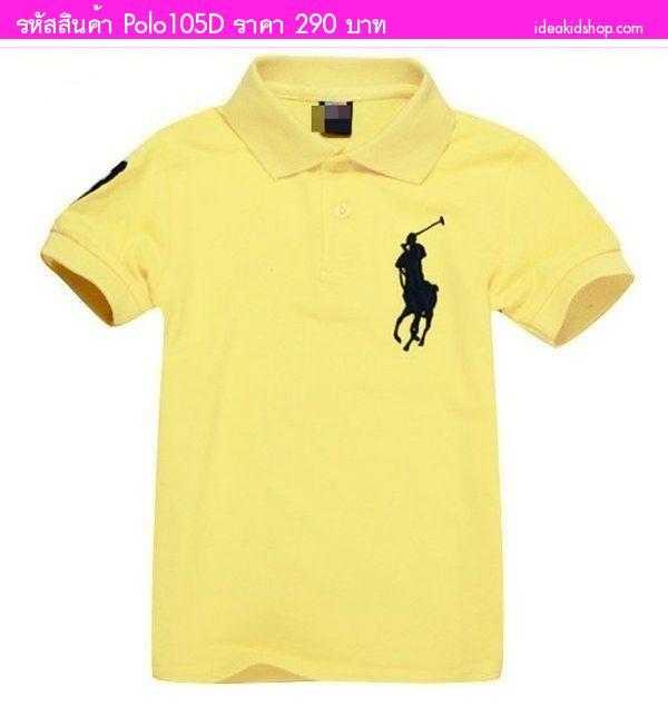 เสื้อยืดโปโล Ralph Lauren No.3 เด็กโต สีเหลือง