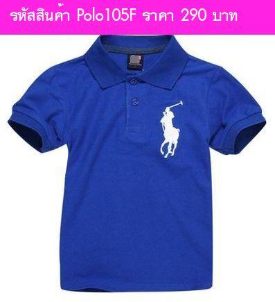 เสื้อยืดโปโล Ralph Lauren No.3 เด็กโต สีน้ำเงิน