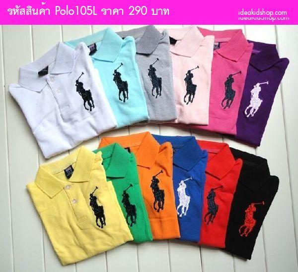 เสื้อยืดโปโล Ralph Lauren No.3 เด็กโต สีม่วง