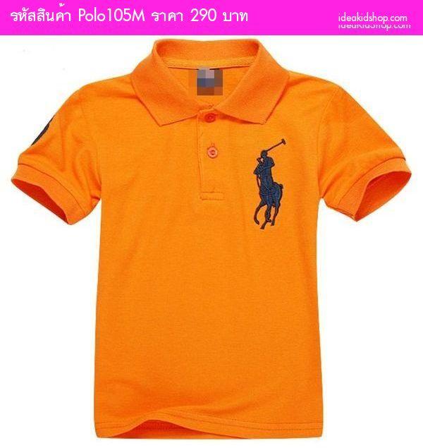 เสื้อยืดโปโล Ralph Lauren No.3 เด็กโต สีส้ม