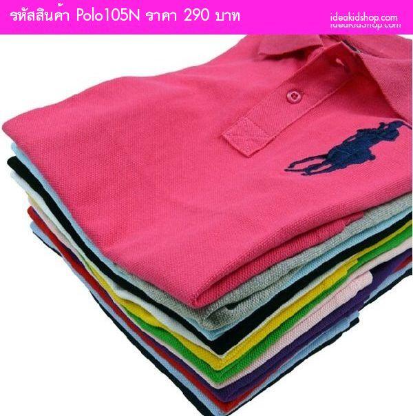 เสื้อยืดโปโล Ralph Lauren No.3 เด็กโต สีเทา
