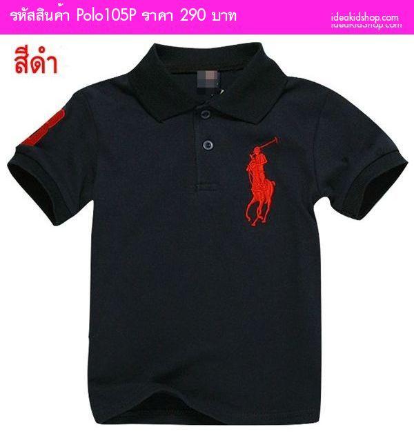 เสื้อยืดโปโล Ralph Lauren No.3 เด็กโต สีดำ