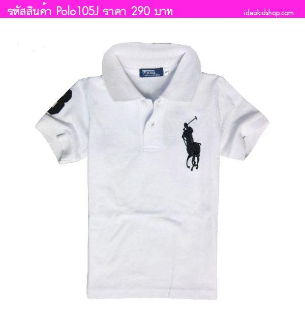 เสื้อยืดโปโล Ralph Lauren No.3 เด็กโต สีขาว