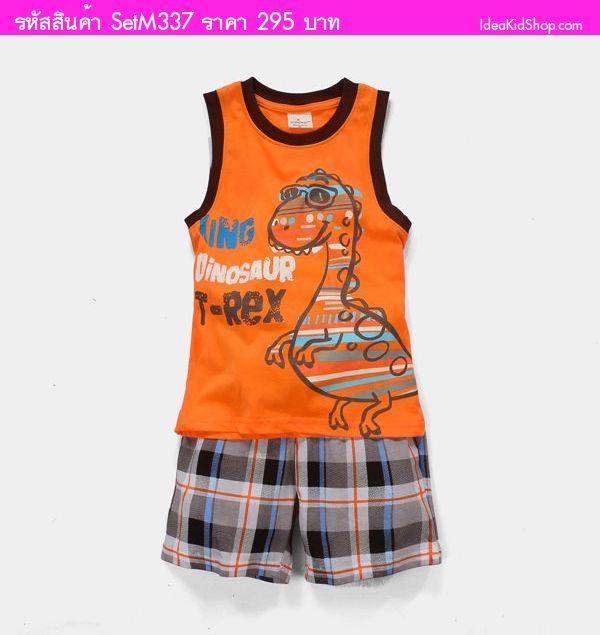 เสื้อและกางเกง KING DINOSAUR T-REX สีส้ม