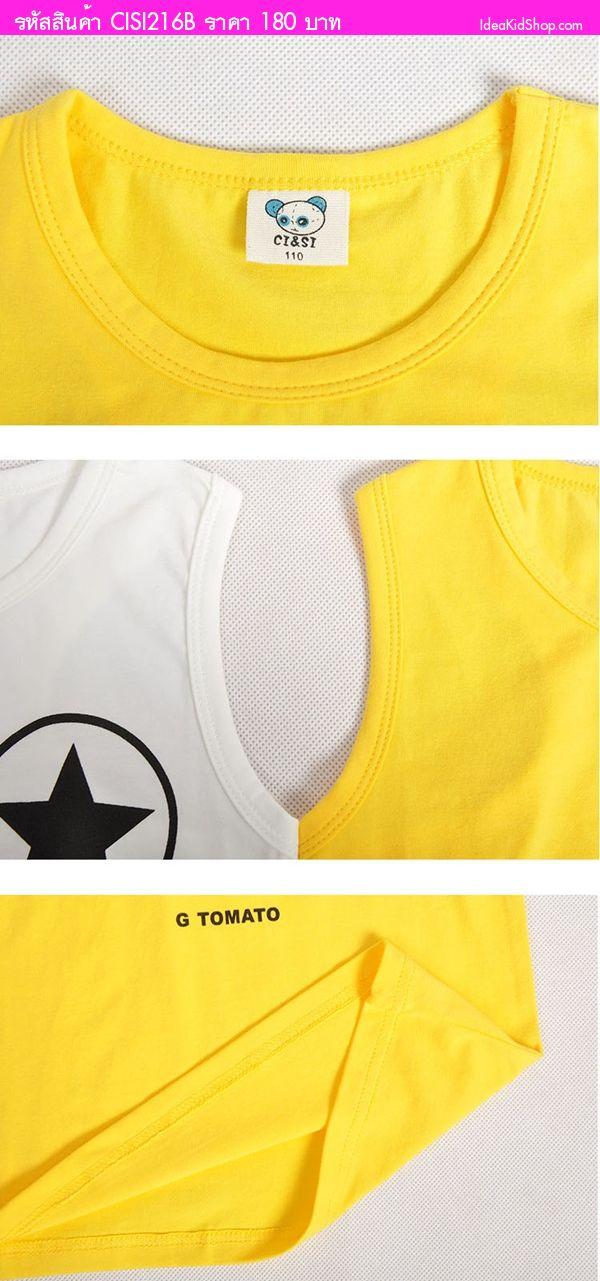 เสื้อกล้าม ลายดาว สีเหลือง
