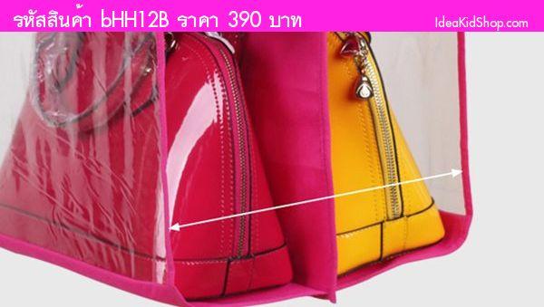 ที่จัดระเบียบกระเป๋า Handbag Organiser สีม่วง