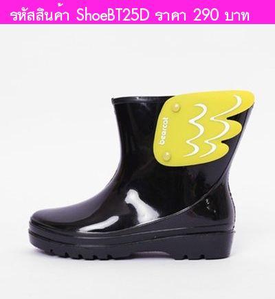 รองเท้าบูทยาง Angel Wing สีดำ